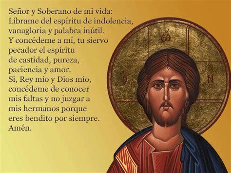 oracion de san simon guatemala oracion a san simon guatemala newhairstylesformen2014 com