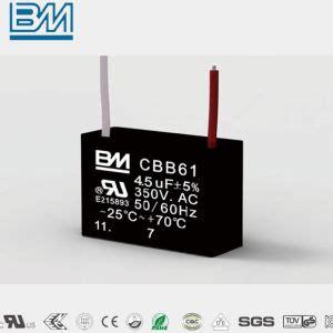 capacitor rohs cbb61 china fan capacitor with rohs china fan capacitor cbb61 fan capacitor