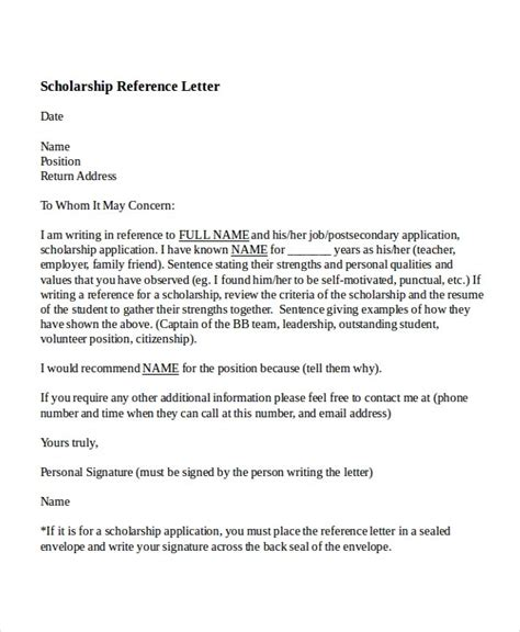 college reference letter templates sample