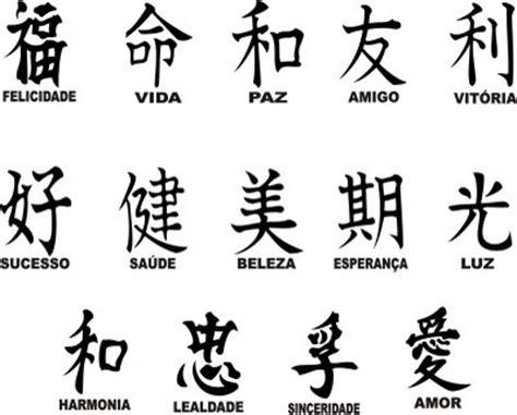 imagenes laras japonesas letras chinas car interior design