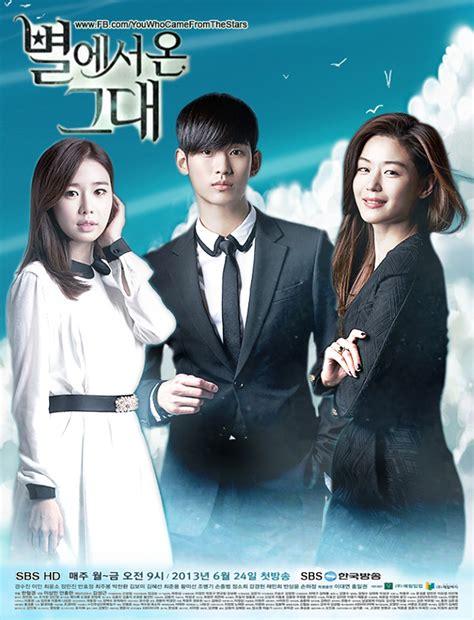 film korea terbaru my love from the star foto pemain drama korea my love from the star 187 foto