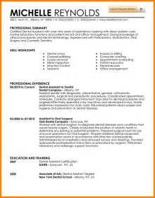 8 Dental Assistant Resume Inventory Count Sheet