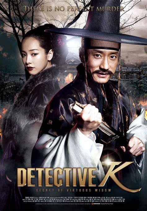 film kolosal yang seru film korea terbaru yang seru korean movie aiwantobehepi