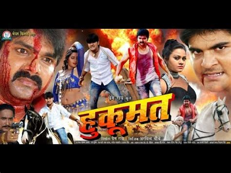 pembukaan film si unyil mp3 download व र बलव न veer balwaan latest bhojpuri movie