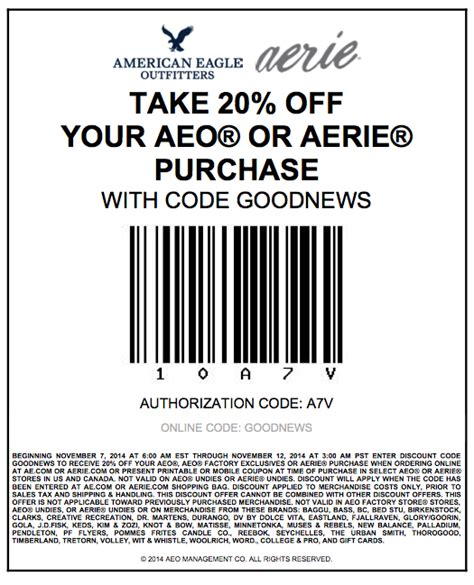 American Eagle Gift Card Promo Code - american eagle printable coupon november 2016 codes