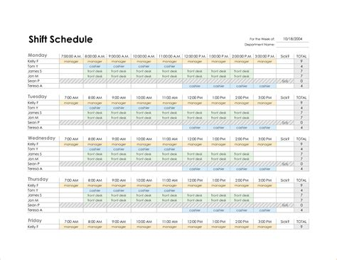 8 Monthly Schedule Template Memo Formats Monthly Schedule Template