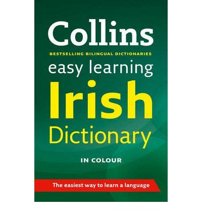 aieeyaaa learn the way the dictionary books easy learning dictionary collins dictionaries