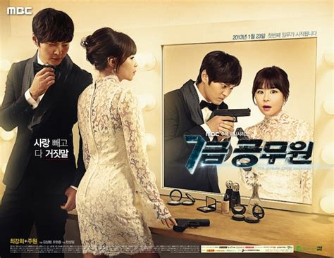 film korea action comedy terbaru 7th grade civil servant asianwiki