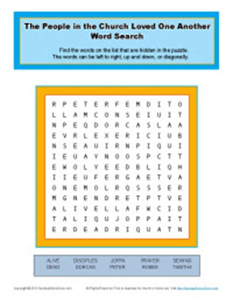 One Look Dictionary Lookup The In The Church Loved One Another Bible Word Search