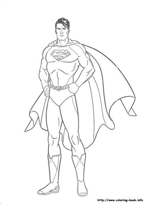 ภาพระบายสี บุรุษเหล็กซูเปอร์แมน Superman ซูเปอร์แมน ภาพ