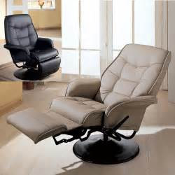 taupe black leatherette flair tapered arms fully reclined