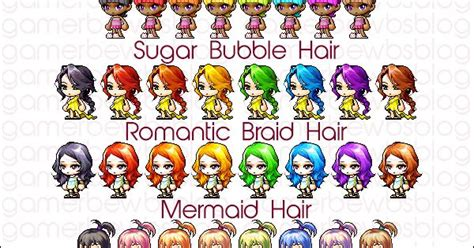 vip hair coupons for maplestory maplestory hair styles 2013 maplestory all haircuts all