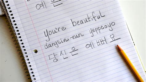 Closing Letter Korean how to say beautiful in korean 2 steps with pictures