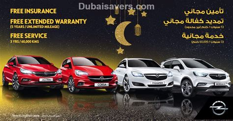 opel uae opel ramadan offers from liberty automobiles in dubai