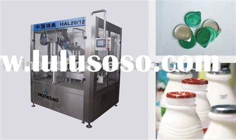 milk animal product milk animal product manufacturers in