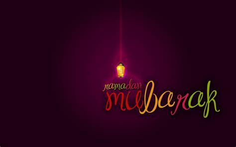 Ramadan Mubarok happy ramadan kareem pictures 2019