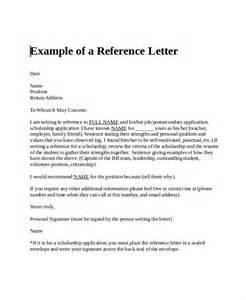 Recommendation Letter For Reading Great Letter Of Reference For A Pictures Gt Gt Letters Of Recommendation For 26
