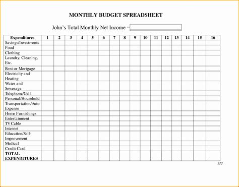 cool excel spreadsheet templates 7 expense tracker template for excel exceltemplates