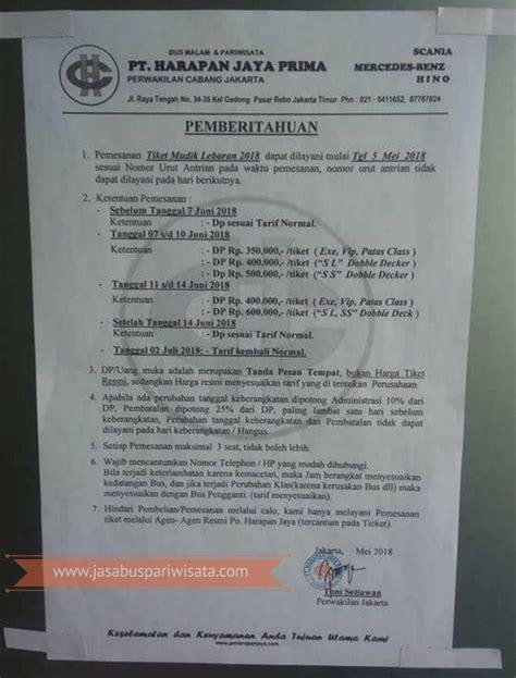 Harga Camilan Lebaran 2018 by Harga Tiket Lebaran Harapan Jaya 2018 Pariwisata