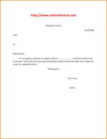 Letter Of Resignation Simple by Simple Letter Of Resignation Template Best Business Template