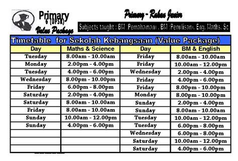 upsr schedule upsr schedule rakan tuition center time schedule