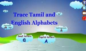 trace tamil alphabets android apps on google play