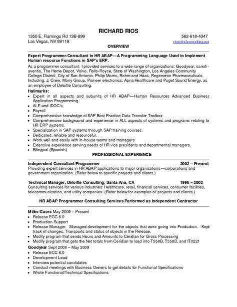 ability summary resume texasconnection co