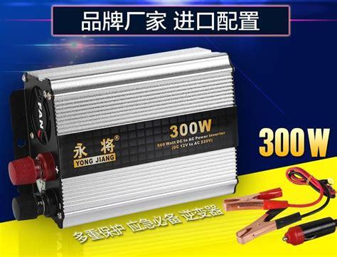 Promo Terbaru Power Inverter 1000w Dc 12v To Ac 220v 1000 Watt dc 12v to ac 220v 300w 500w 1000w c end 11 9 2018 1 16 pm