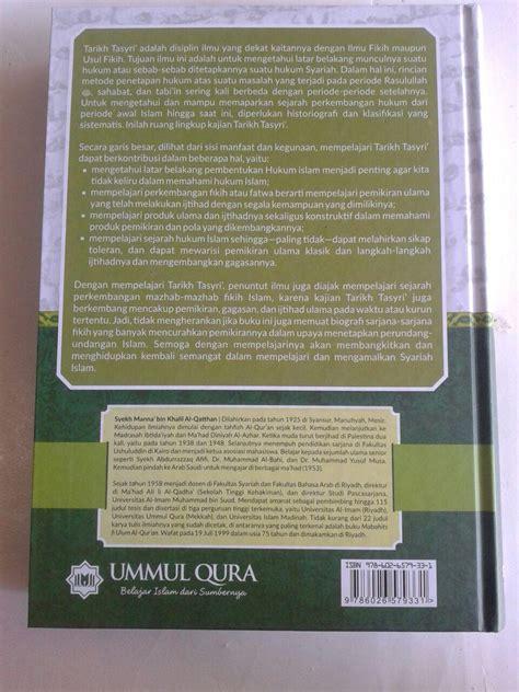 buku tarikh tasyri sejarah legislasi hukum islam