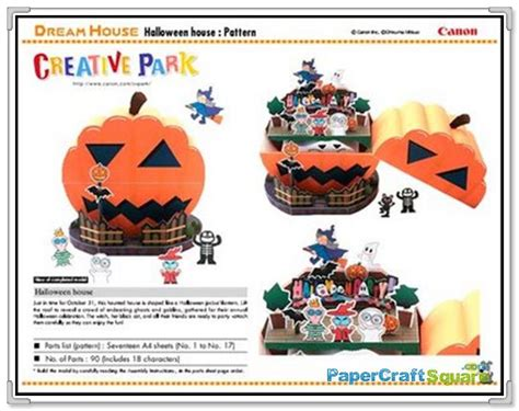 Papercraft Canon Creative Park - house papercraft papercraftsquare