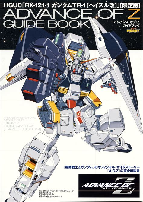 Rx 121 2 Gundam Tr 1 Hazel Ll Bandai image rx 121 1 gundam tr 1 hazel with icarus unit jpg gundam wiki