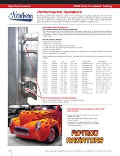 cooling system catalogs