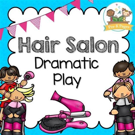 hair salon to play 17 best images about dramatic play center on