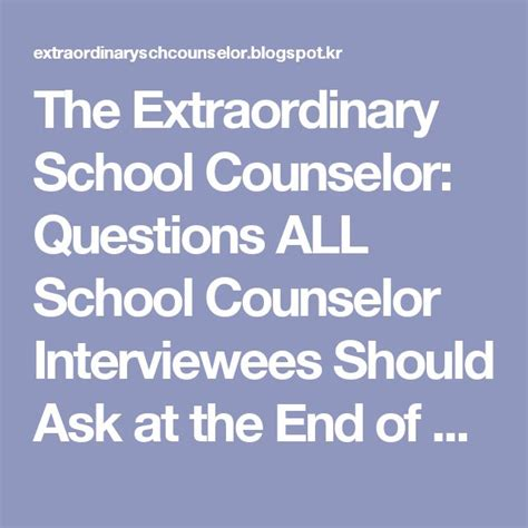 the extraordinary school counselor questions all school