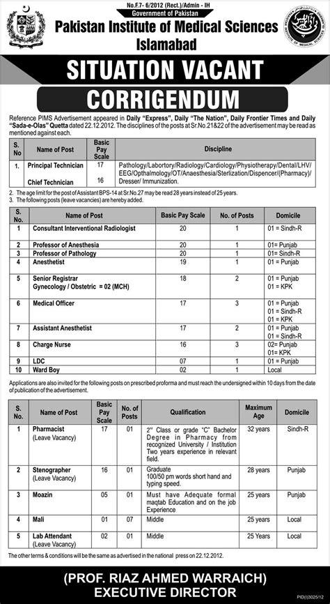 sle resume for high school students applying for scholarships sle cv for teaching in pakistan buy original