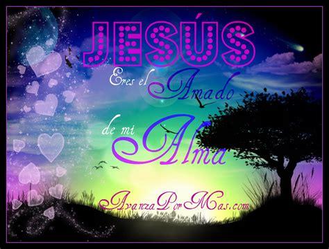 imagenes de amor cristianas con movimiento imagenes cristianas fotos bonitas imagenes bonitas