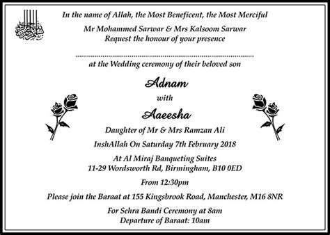 muslim wedding card templates muslim wedding invitation wordings islamic wedding card