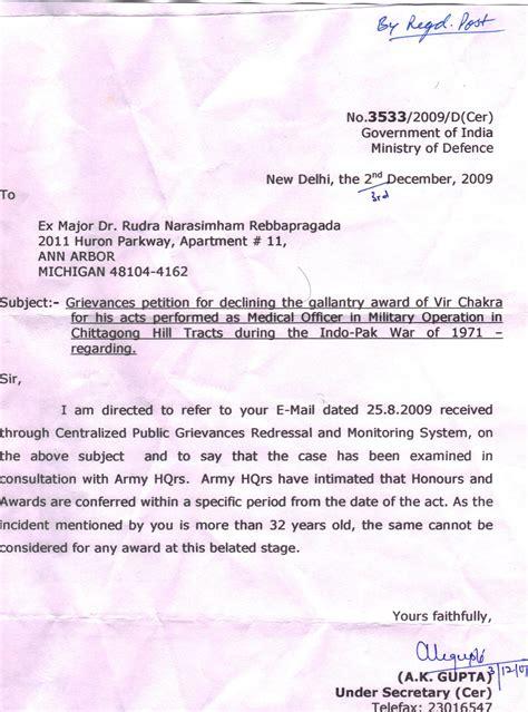 authorization letter oman air authorization letter oman air 28 images web