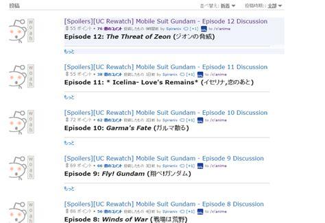 neon genesis evangelion episode 9 neon genesis evangelion episode 9 discussion