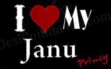 images of love janu download i love u janu wallpaper gallery