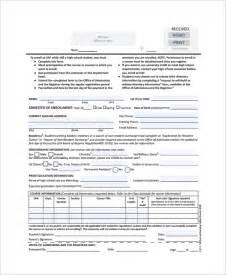 enrollment application template school enrollment images