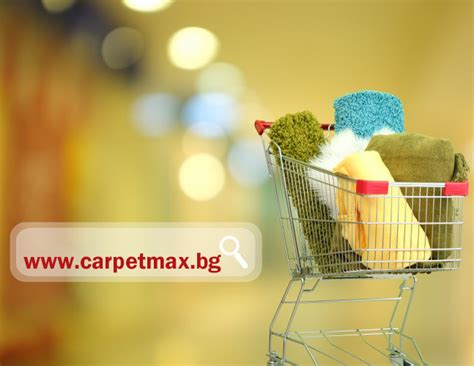 Karpet Max Haskovo carpet max in haskovo golden pages