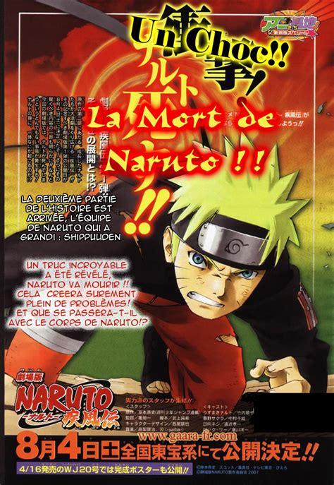 Film Naruto Dernier | naruto le dernier film