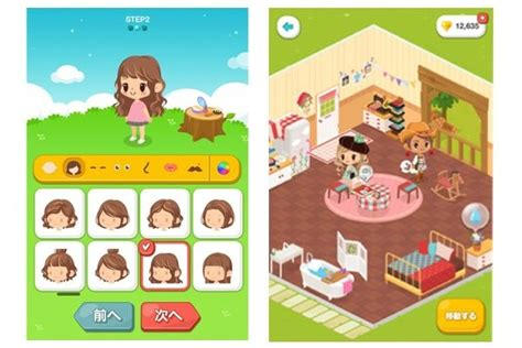 imagenes de mundos virtuales line play un mundo virtual para tu alter ego android zone