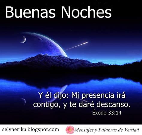 imagenes de buenas noches con versos mensajes y palabras de verdad buenas noches lindas