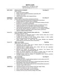 resume format for at same company