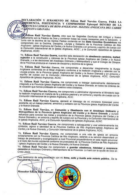declaracion juramentada derecho ecuador declaracion juramentada monse 241 or edison narvaez