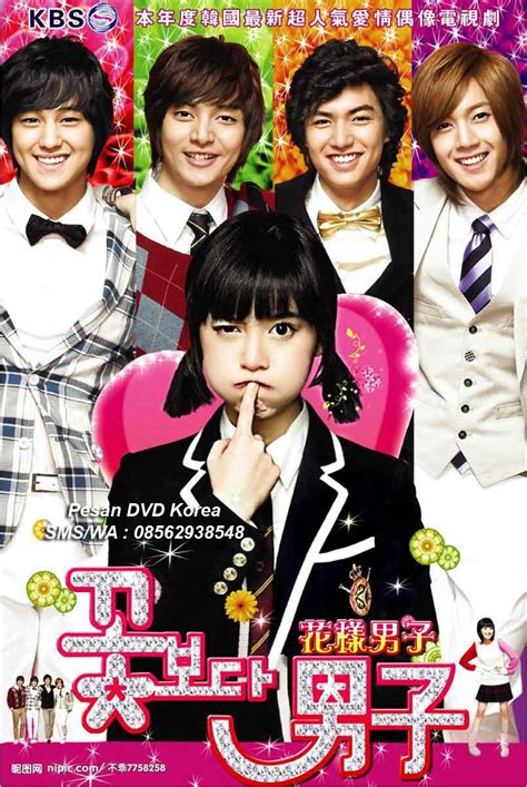 Jual Dvd Grandpas Flowers Korea Drama Korea jual dvd drama korea boys before flowers sms wa