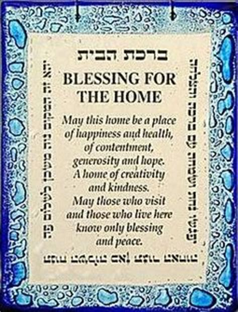 1000 images about hebrew on house blessing