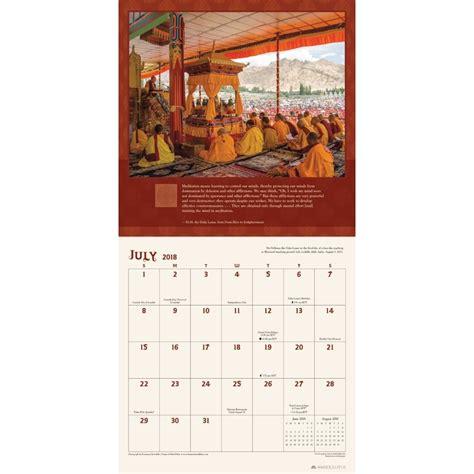 Gambia Calendã 2018 Calendar 2018 Wall 28 Images Royal Ballet 2018 Wall